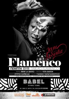 Tablao Flamenco, Irene la Sentio