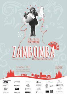 Zambomba ifiesta Flamenca, 22/12/2016